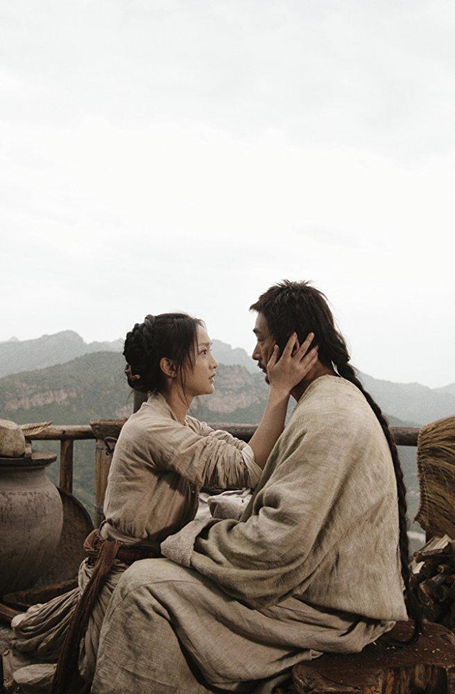 Yuan Ying