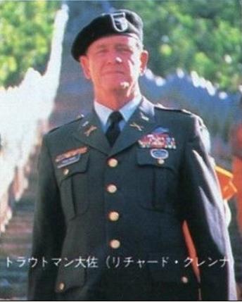 Col. Samuel Trautman