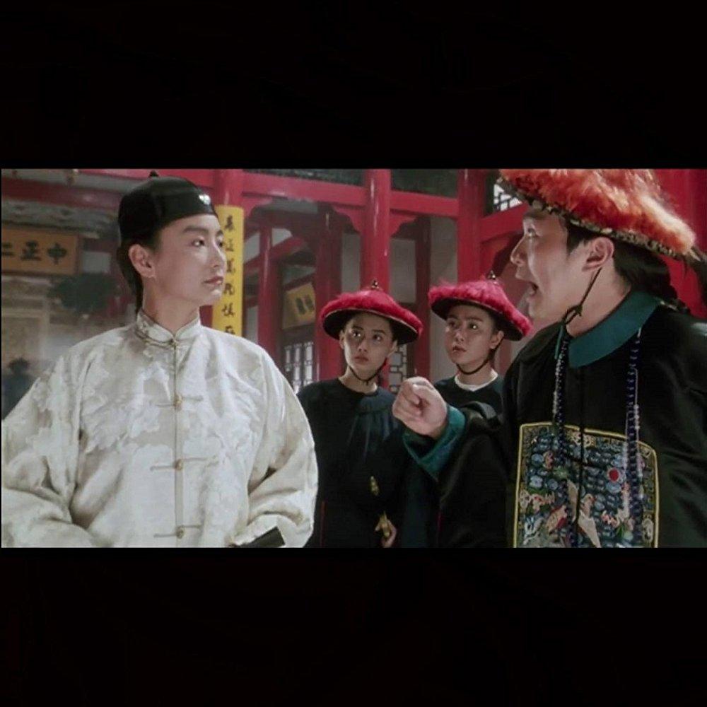 Shuang Er