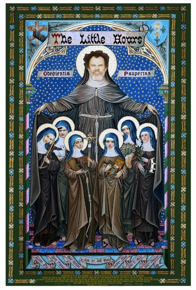 Sister Marea