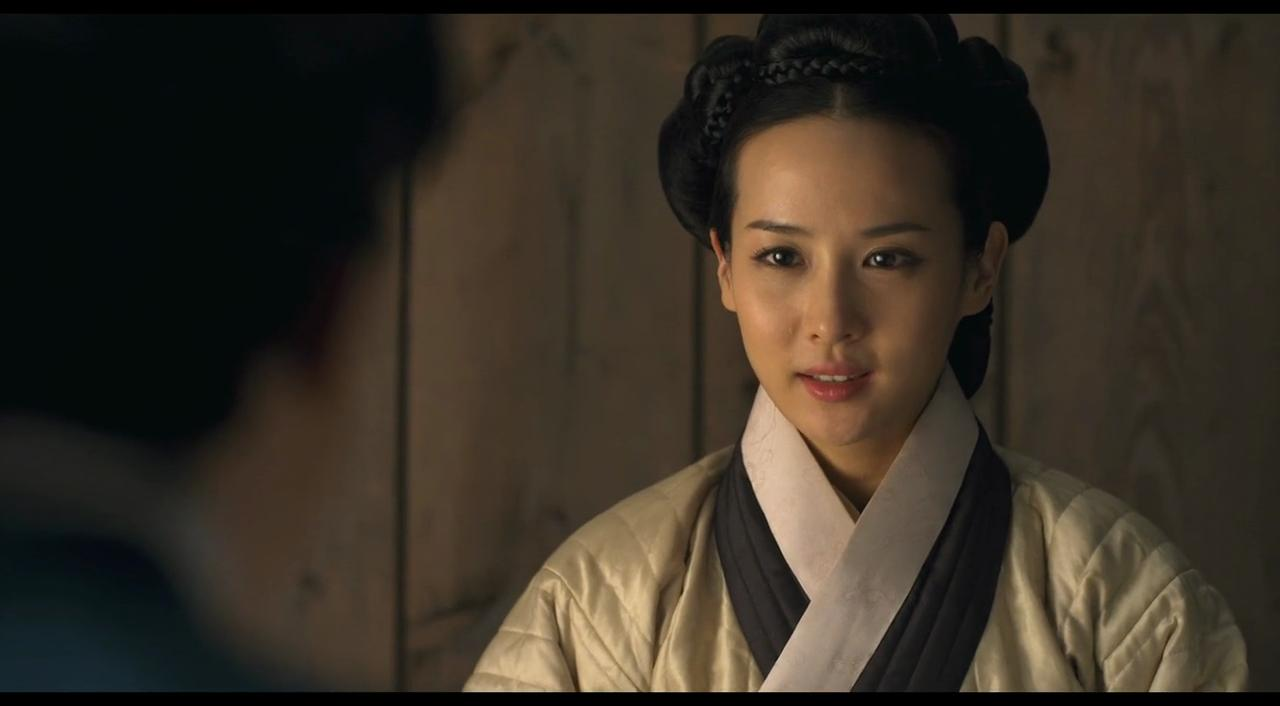 [16+] The Concubine