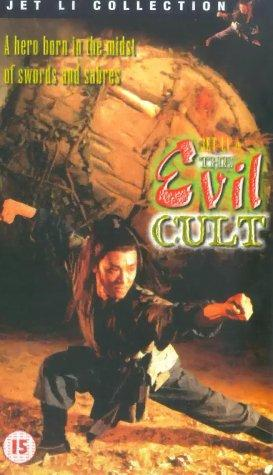 The Evil Cult