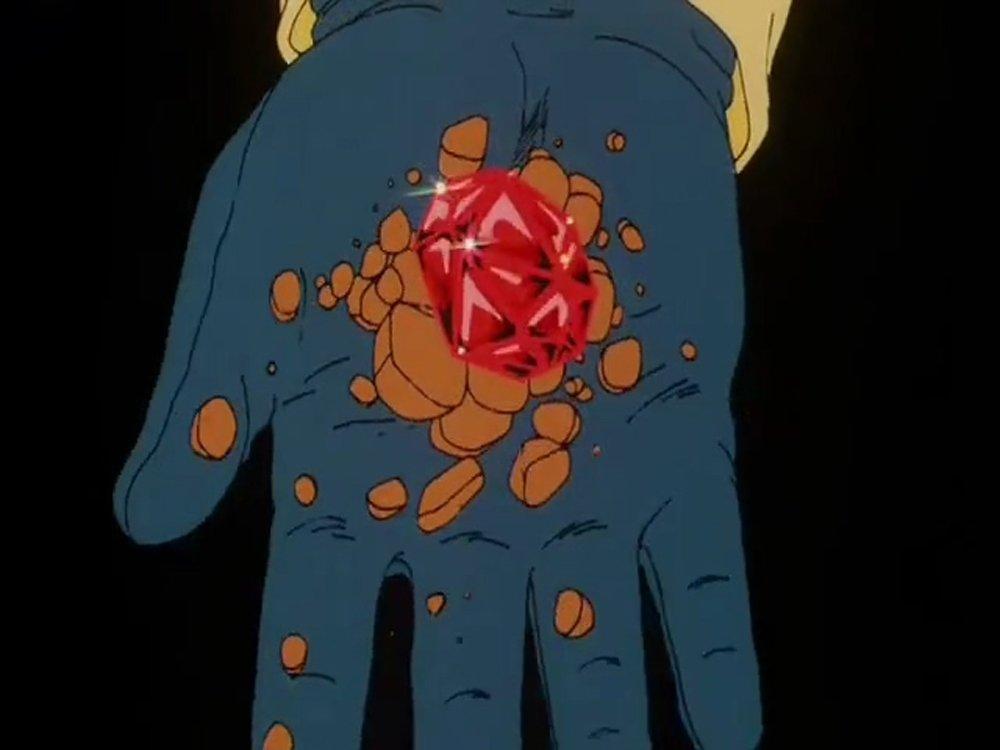 Dragon Ball: Curse of the Blood Rubies (English Audio)