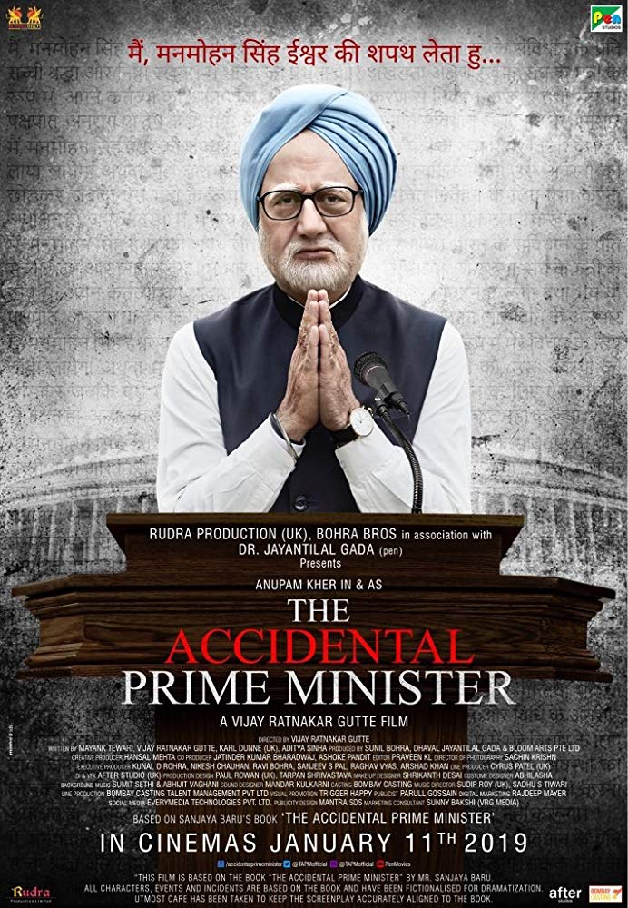 The Accidental Prime Minister [Audio: Hindi]