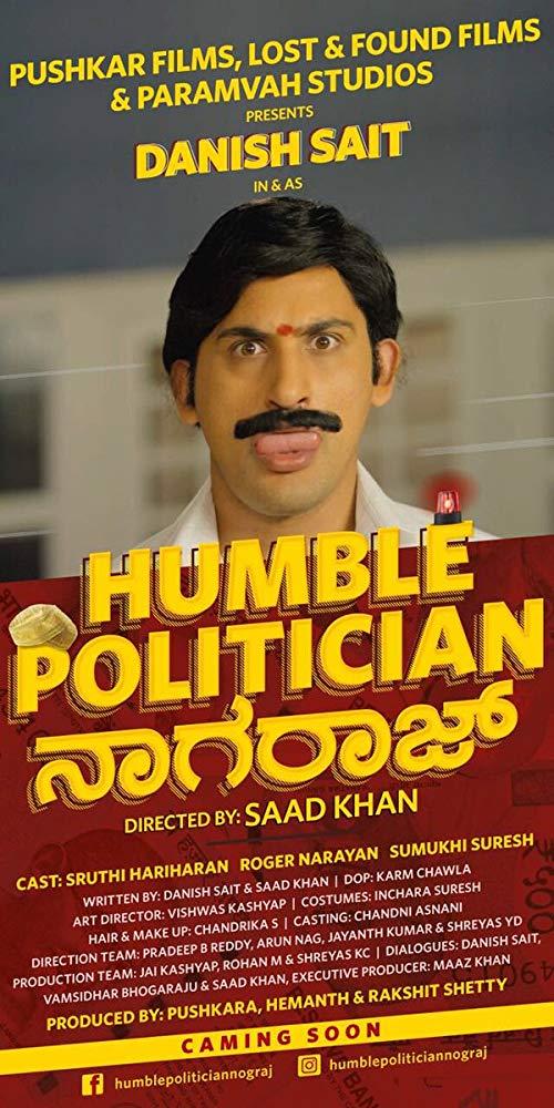 Humble Politician Nograj [Audio: Hindi]