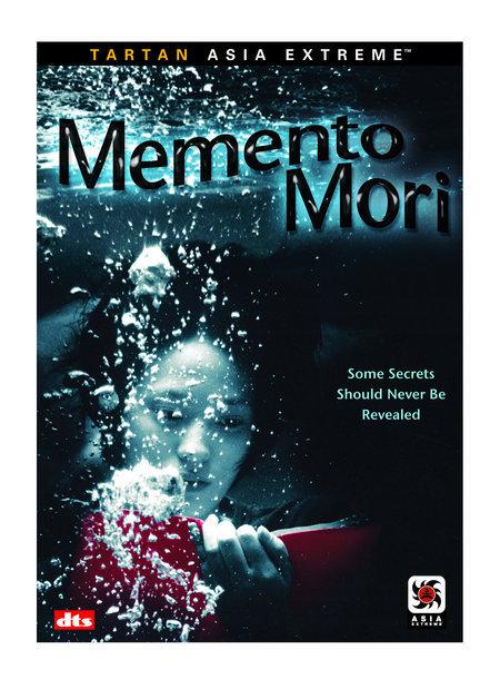 Whispering Corridors 2: Memento Mori
