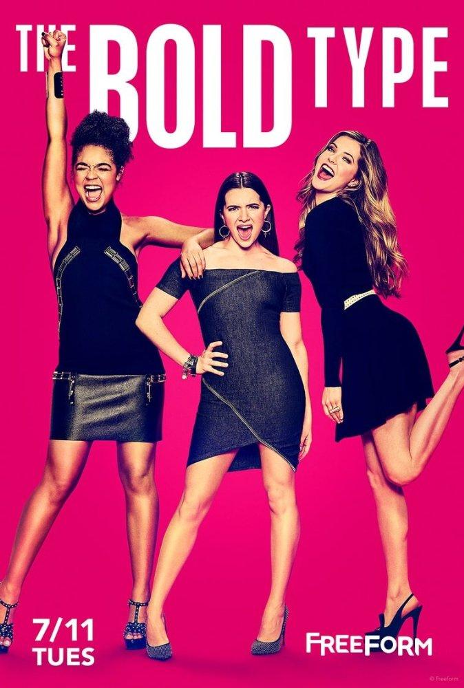 The Bold Type- Season 1