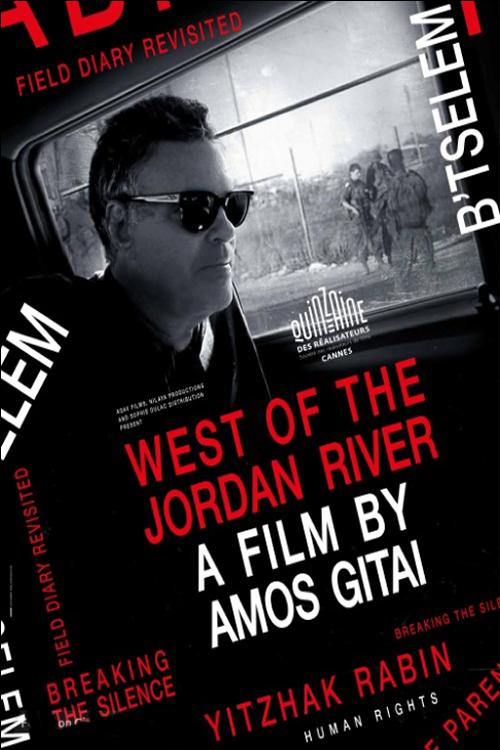 West of the Jordan River [Sub: Eng]
