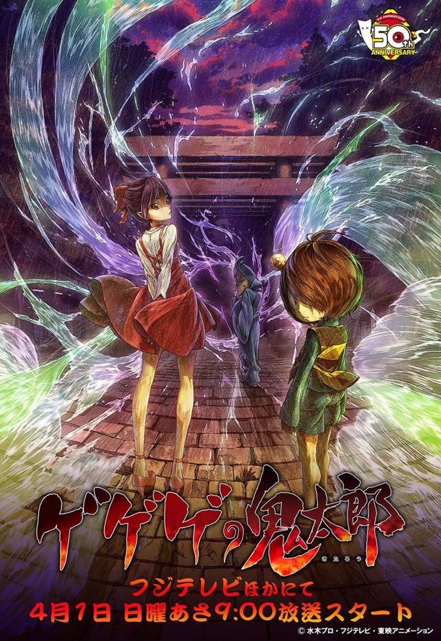 Gegege no Kitaro - Season 1 [Sub: Eng]