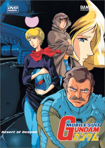 Mobile Suit Gundam - Season 1 [Audio: Eng]