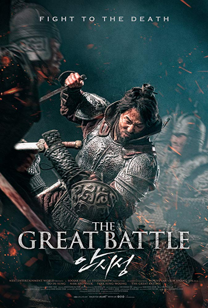The Great Battle [Sub: Eng]