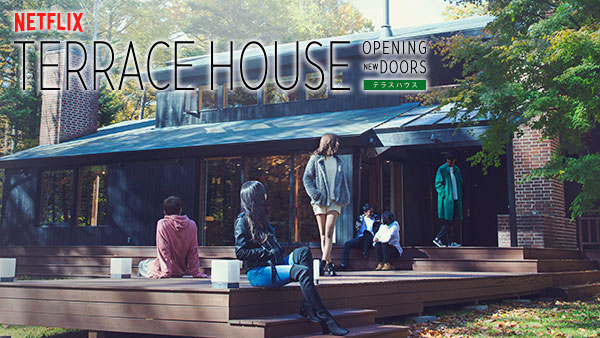 Terrace House: Opening New Doors - Season 1 [Sub: Eng]